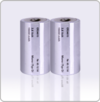 ENAiKOON primary cell battery